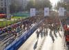 OFICIAL: Suspendida la edición 2020 del Gatorade Maratón de Santiago