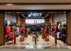 Chile ya tiene su tienda Asics