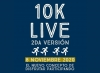 Pronto cierran las inscripciones para la 2ª edición de los 10K Live