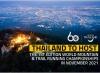 Tailandia será la sede del 1er Mundial de Montaña y Trail Running en 2021