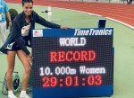 ¡Nuevo récord del mundo de 10.000 metros planos femeninos en menos de 48 horas!